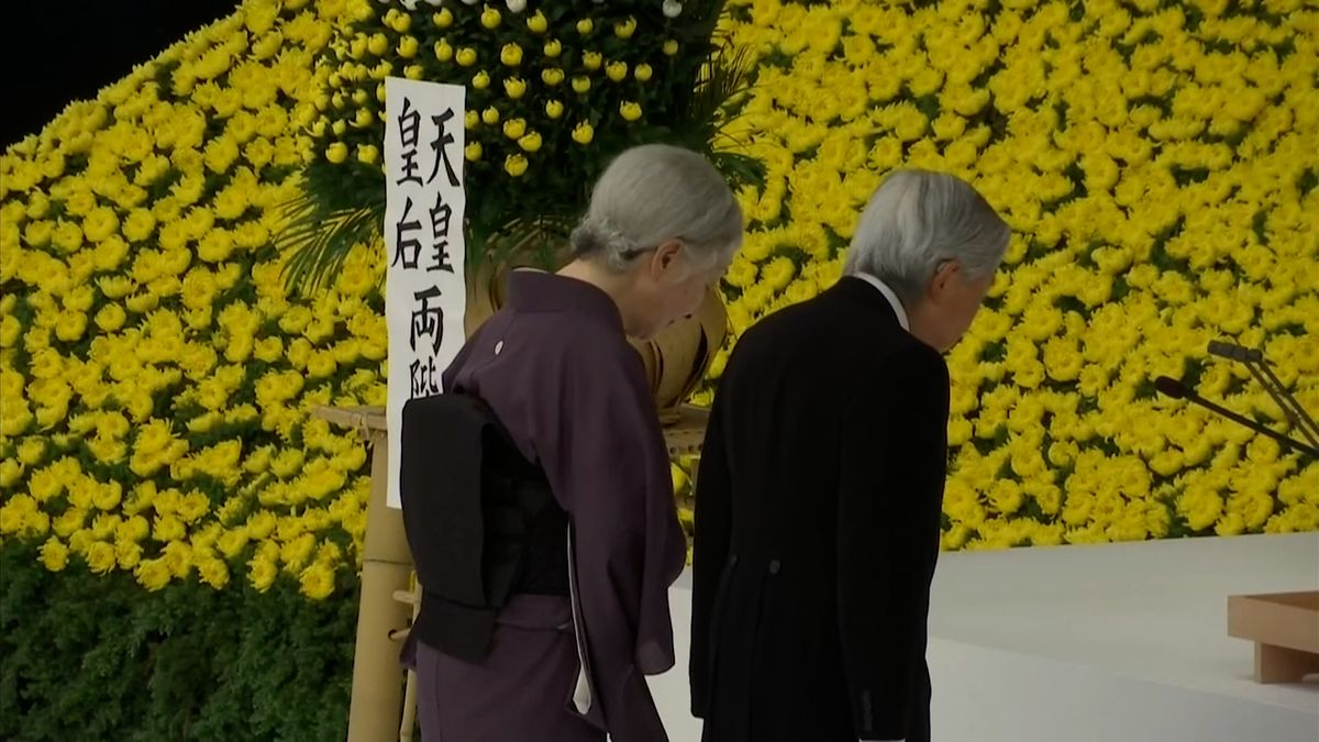 Japonský císař se naposledy ve funkci zúčastnil pietní akce k výročí kapitulace