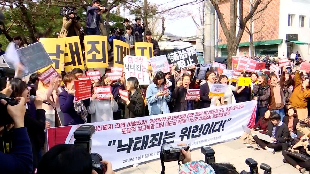 Jižní Korea po 66letech zrušila zákaz potratů. Ženám už nehrozí pokuta ani vězení