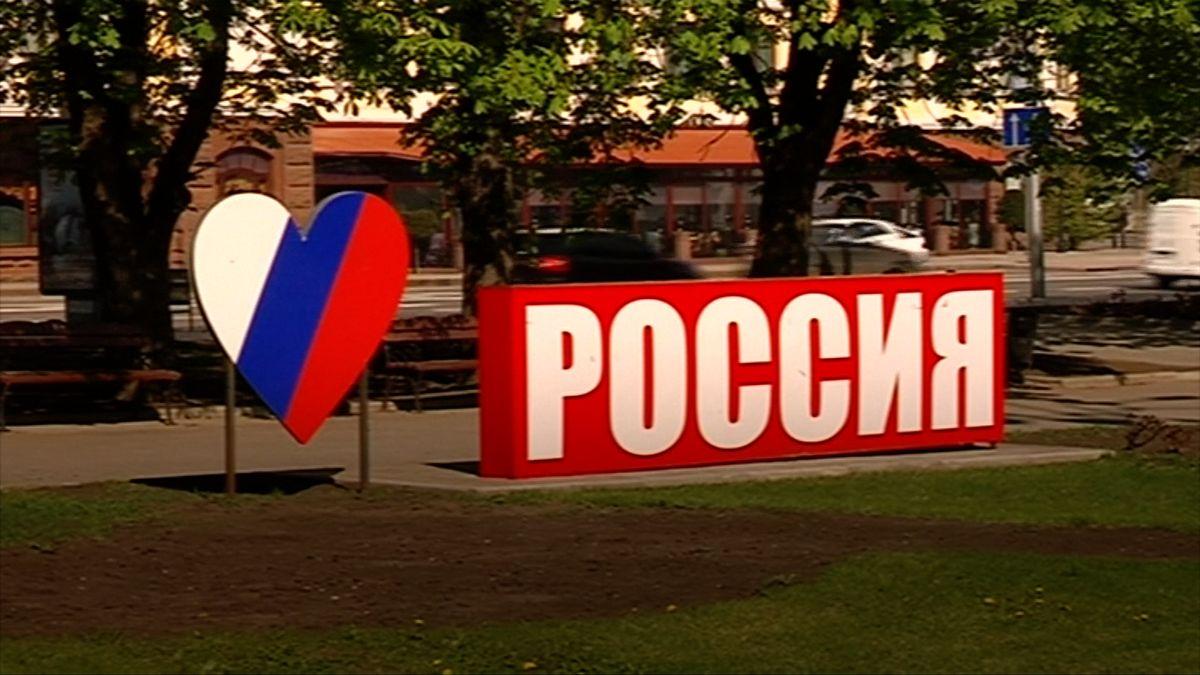 Putin zjednoduší Ukrajincům na východě země získat ruské občanství. Kyjev protestuje