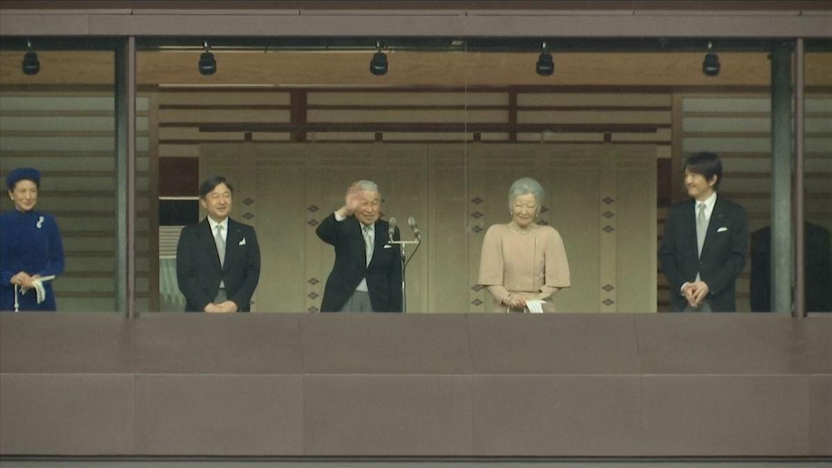 Japonský císař Akihito slaví 30let od nástupu na trůn