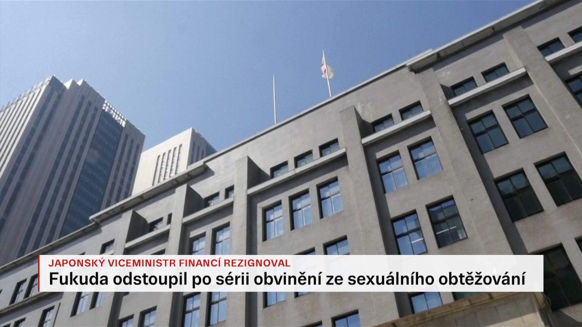 Japonské sex na veřejnosti