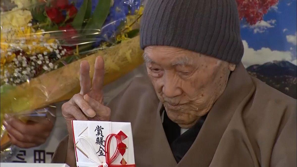 Guinnessova kniha rekordů má nový zápis. Japonec se stal nejstarším mužem světa ve věku 112 let
