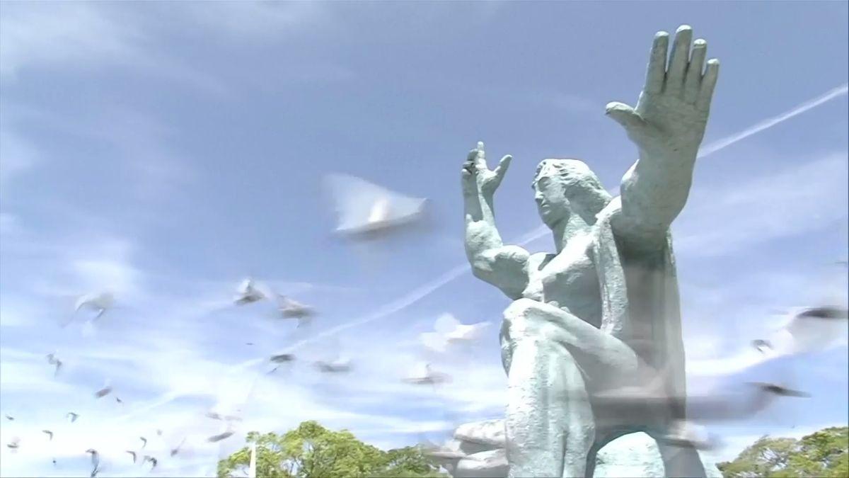 Uplynulo 73 let od zkázy Nagasaki. Stále nás provází strach z jaderné války, řekl generální tajemník OSN