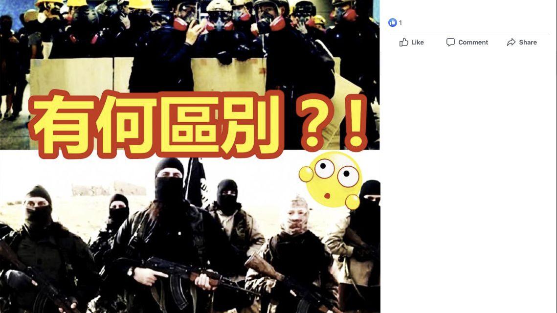 Čína šíří dezinformace oHongkongu, oznámil Twitter. Reklamu na Facebooku si čínská média platí vřadě zemí