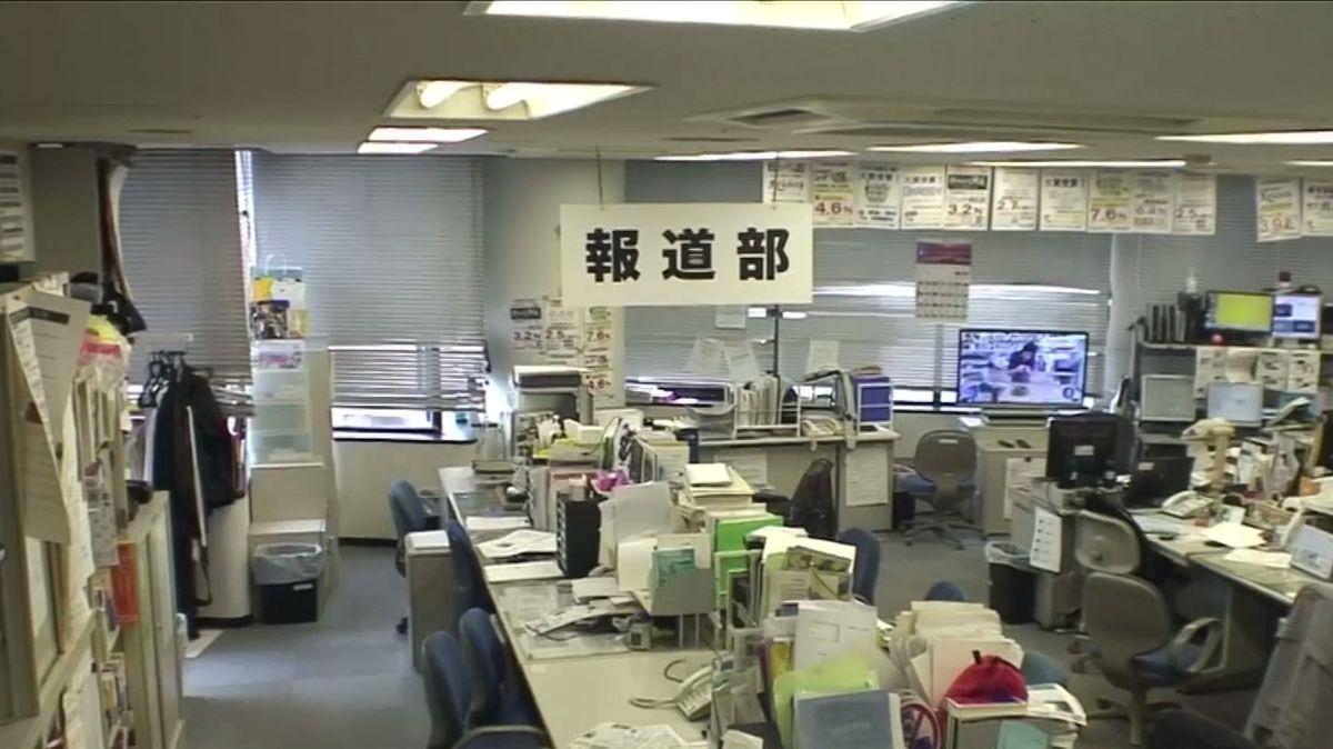 Nejméně tři lidé zemřeli po silném zemětřesení v Ósace. Stovky lidí jsou zraněné