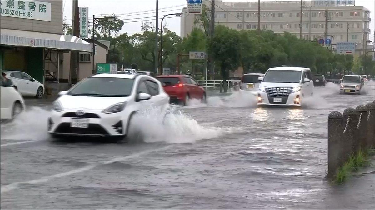 Nejvyšší stupeň varování. Japonsko zasáhly silné deště, dva lidé zemřeli