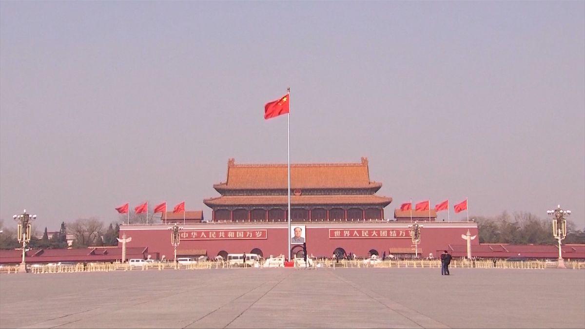 Čína vrací úder. Chce uvalit další cla na některé americké výrobky