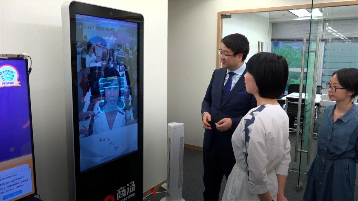 Čínské nemocnice zavedly technologii rozpoznávání obličejů kidentifikaci překupníků lékařských vyšetření