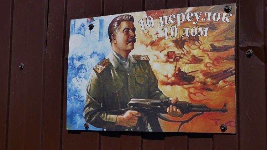 Obliba Stalina mezi Rusy roste. Město pojmenovalo 25ulic podle diktátora