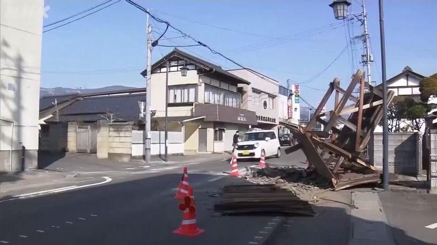 Video: Japonskou Fukušimu postihlo silné zemětřesení