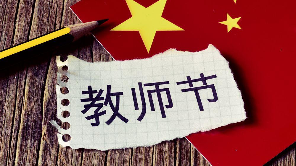 Vízum, nebo bible. Čína pořádá hon na zahraniční učitele