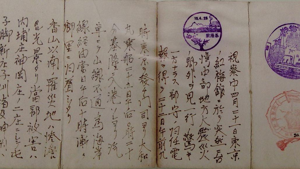 """Japonci objevili digitální podpis, akcie """"podpisových firem"""" rostou"""