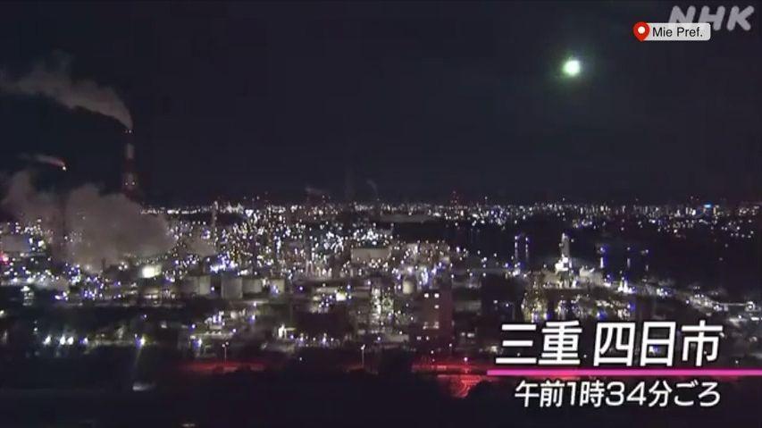 Video: Nad Japonskem prolétl meteor, bolid byl jasný jako Měsíc vúplňku