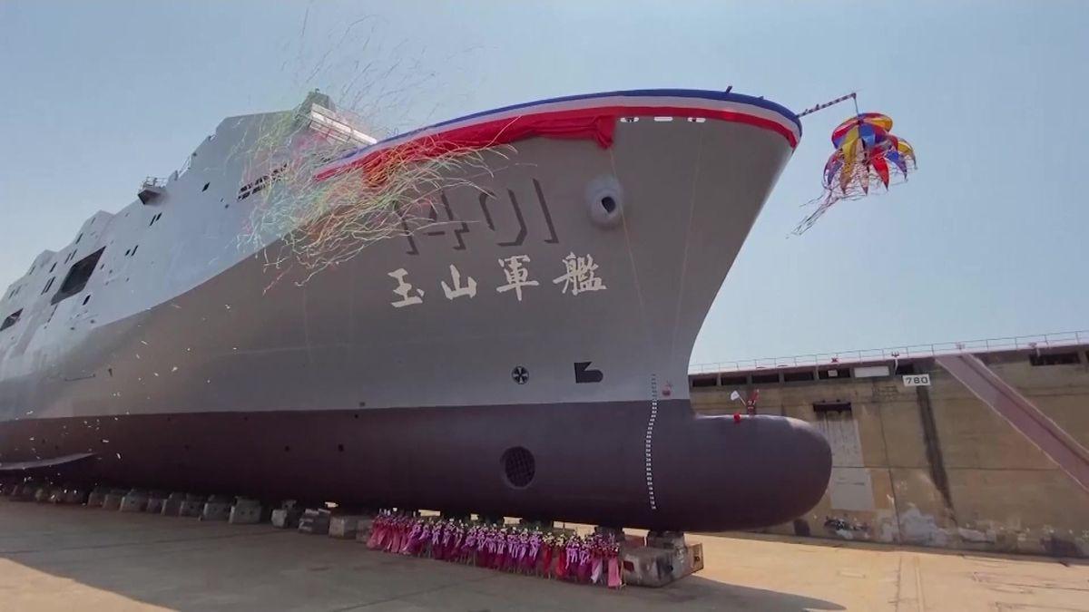 Video: Tchaj-wan posiluje námořnictvo, ukázal obojživelnou válečnou loď